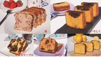 すべて手作りにこだわった、個性際立つ5種類の「宿河原パウンドケーキ」の詰合せ15個