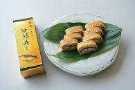日本料理一乃松の「黄金いなり焼鯖寿し」