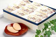 【加賀煎餅今屋】加賀百万石伝統銘菓『柴舟』