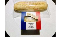 玄界灘産天然鯛のグラタン~フランスパン添え~2人前