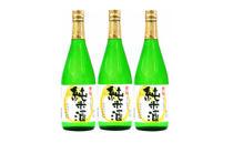 宗像産ヒノヒカリ100%の純米酒720ml×3本