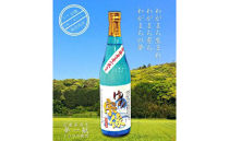 特別純米酒ゆめ宗像720ml×3本