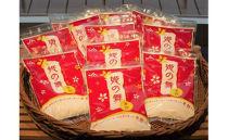宗像産米100%使用「菓子用米粉」