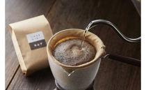【自宅用】ハナウタコーヒー店主おすすめ2袋(粉)