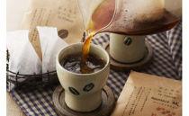こだわり焙煎テトラんコーヒー2箱セット