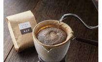 「ハナウタコーヒー」コーヒーギフト3袋(粉)