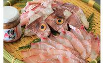 【鯛のしゃぶしゃぶ付き】天然真鯛のあら鍋