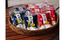 宗像産米100%使用「菓子用米粉」&米粉のパンミックス