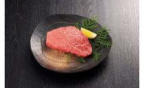 【A5】博多和牛モモ赤身ステーキ
