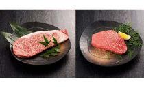 【A4/A5】博多和牛ステーキセット