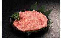 博多和牛ロース500g(しゃぶしゃぶ・すき焼き用)