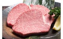 【A5】博多和牛満喫6種セット総重量3.4kg