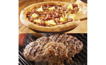 お米で育てたむなかた牛ピザ&ハンバーグ