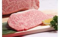 【A5】博多和牛サーロインステーキ200g×2枚