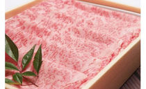 【A5】博多和牛ロースしゃぶしゃぶ・すき焼き用