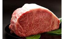 【A5】博多和牛サーロインブロック1.0kg