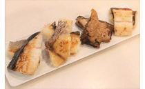 魚の切り身の塩麹漬けセット【4種×2パック】