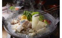 宗像産天然あら(くえ)鍋セット