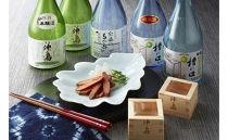 冷酒バラエティ5種セット(桝&おつまみ付)