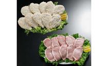 三元豚トンテキ・チキンカツセット(計2.2kg)