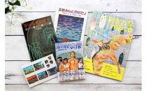 宗像の本の詰め合わせ(絵本・漫画・民話・文化財)
