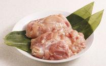 むなかた鶏もも肉3キロセット(福岡県産)
