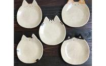 ネコザラ大皿5枚セット