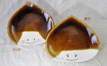 栗の兄妹皿(2枚セット)