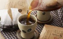 【定期便】器具不要のコーヒーパック10袋×12ヶ月