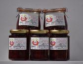 ★受付終了★完熟イチゴ(サマールビー)の果実まるごとジャム