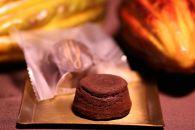 フランス菓子専門店イルフェジュール「グーテD」