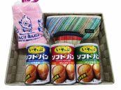 さをり織製品(2点)・タオル&備蓄用パン3種セット