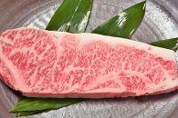 【A4等級】厳選したヨロン牛ロースステーキ☆ど~んと250g×2枚