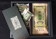 武州茶と武州茶菓詰合せ
