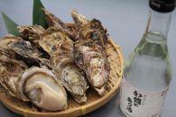 【ポイント交換専用】厚岸ブランド『カキえもん』と『あっけしの牡蠣にあう酒』セット