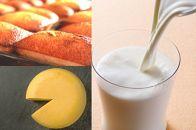 森髙牧場豪華3種セット(森髙特選牛乳・牧場バターのフィナンシェ・森高牧場チーズ)