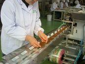 愛知県知多半島の特産銘菓「生せんべい」24ヶ入り箱×2箱