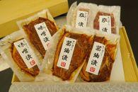 ブリオ お楽しみセット(漬け豚+中華)