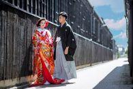 半田結婚式