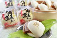 【AB199-NT】長崎県産豚角煮まん8個入