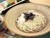 【AB069-NT】五島手延うどん・あごだしうどんスープ・うどんすくいセット