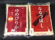 びらとり産米食べくらべセットA