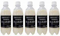 【令和1年度産】ようきな米(ペットボトル入り米)450g×5本