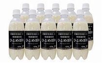 【令和1年度産】ようきな米(ペットボトル入り米)450g×10本