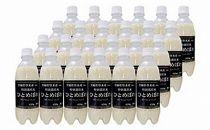 【令和1年度産】ようきな米(ペットボトル入り米)450g×24本