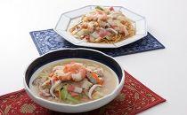 【AB056-NT】海鮮具入り長崎ちゃんぽん・皿うどん 各2食セット