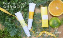 媛香蔵精油1本+ハンドクリーム20g2本