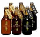 道後ビール6本セット(C‐0)