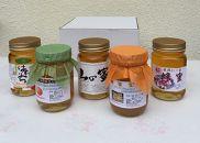 ランクアップ蜂蜜セット
