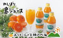 希望の島みかんジュース「丸しぼり果汁」250ml×6本飲み比べ